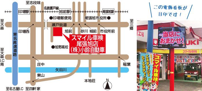 小鈴自動車の地図
