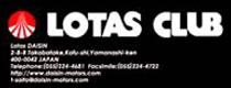 LOTAS CLUB